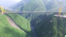 世界第一高桥,为你骄傲,宣威普立大桥