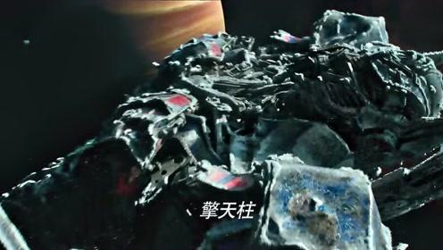 """《变形金刚5》最新预告 """"汽车人""""气势燃爆震撼升级"""