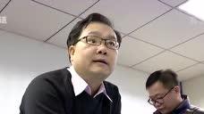 """吴坤荣:扎根晋江 圆梦""""中国芯"""""""