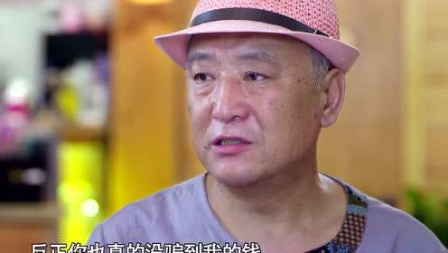 网络剧《女仆咖啡厅》第一季24集