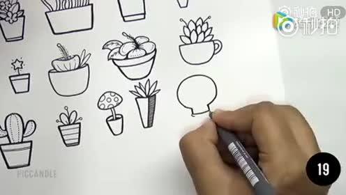 植物的画法竟然是这么简单,还这么逼真,出版报哄孩子都能用得到