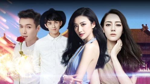 第5期:杨幂蒋欣爆料剧组潜规则,某女星为上位带导演去开房