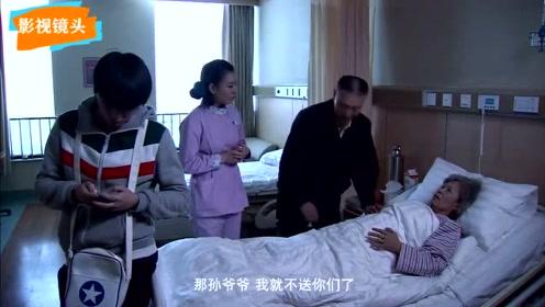 去医生看母亲 儿子顾着玩手机 连声妈都没叫