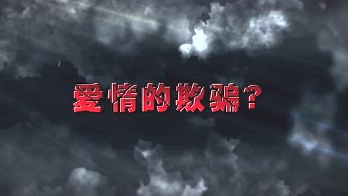 《附体》北京国际网络电影节图片