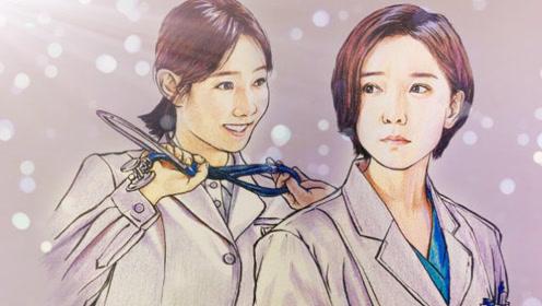 手绘版王珞丹PK白百何,都演白衣天使谁更美?