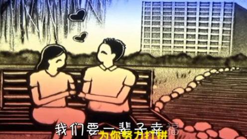 11月11日光棍节 单身男人必听的一首《没房没车没老婆》句句现实