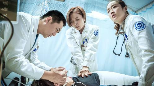 感动!《急诊科医生》群众演员飙戏秒杀张嘉译王珞丹