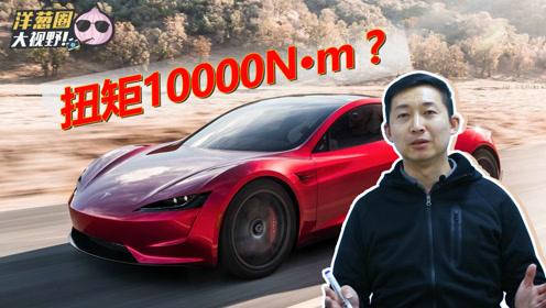 10000牛·米的跑车!内燃机的末日来了?