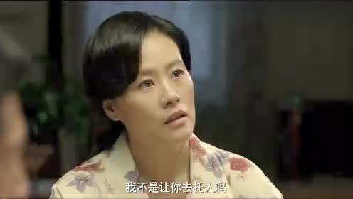 达康书记电影:六人晚餐终极预告来袭