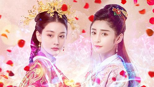 《花谢花飞花满天》倾城公主和谢千寻是白晶晶和春三十娘?