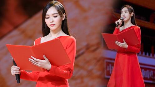 她清新亮丽不输杨幂,参加朗读者艳惊众人,露肩红裙美貌齐飞!
