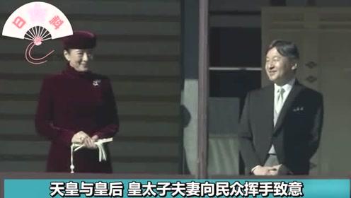 日本天皇84岁生日 5万民众来广场贺寿
