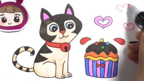 可乐姐姐学画画-想吃蛋糕的小馋猫
