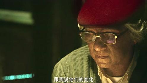 """《解忧杂货店》终极预告 """"解忧少年""""展开奇妙际遇"""