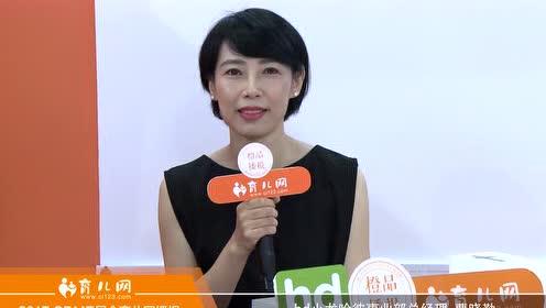 育儿网 2017CBME专访:小龙哈彼
