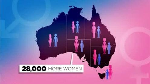 澳洲急缺25万个适婚男 金发美女:找个男人都难