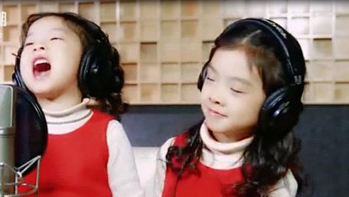 太萌了!两小只妹妹合唱《大梦想家》,忍不住把目光放在妹妹身!