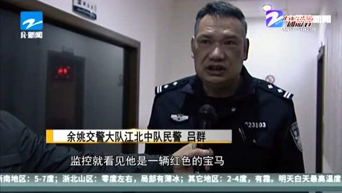 宝马男炫耀连闯四红灯 小视频为证被行拘