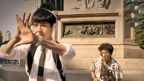 《唐人街探案2》终极预告 王宝强刘昊然破解连环杀人案