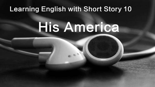 每日英语听力练习,地道美音英语原著小说朗读——十三