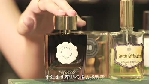 《十二堂香水私享课》宣传片