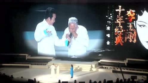 【李玉刚十周年演唱会】贼拉可爱的表情