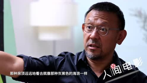 姜文拍新片《邪不压正》, 因小时候爱爬北京房顶?
