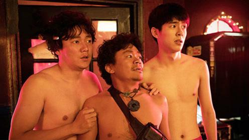《唐探2》:王宝强刘昊然妻夫木聪大闹美利坚