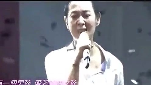 《后来》为什么刘若英每次唱这首歌都会哭