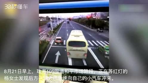 女司机大轰油门闯红灯 交警看后却给她撤销了罚单