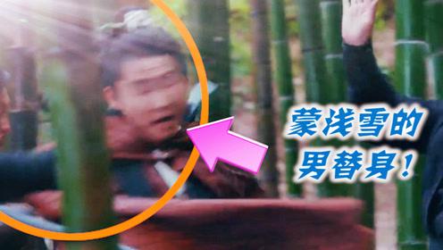 《琅琊榜之风起长林》穿帮镜头:萧平旌和蒙浅雪的替身被发现!