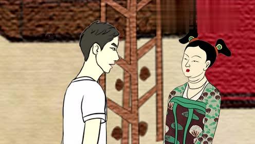 动画视频《邂逅大唐》