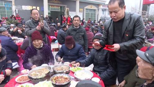 30名游子回乡摆流水席,请全村老人吃团年饭发红包