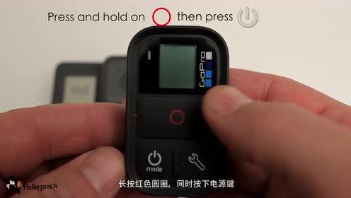 如何和智能遥控配对GoPro Hero5 Black