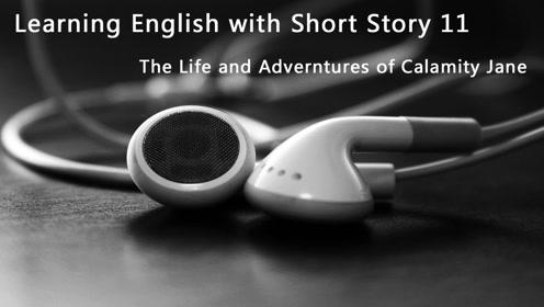 每日英语听力练习,地道美音英语原著小说朗读15