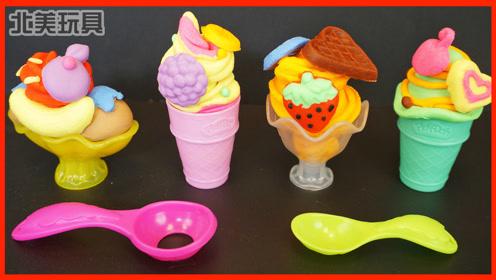 培乐多彩泥橡皮泥黏土做冰淇淋甜点手工