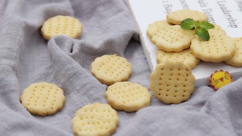 育姐厨房—一岁宝宝零食奶香芝士饼干