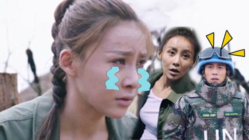 《维和步兵营》海蓝深入战区染瘟疫,楠神英勇救美