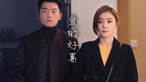 北京两套房还被丈母娘嫌弃,一曲MV看尽郑恺多憋屈