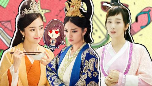 三个女人一台戏《独孤天下》三姐妹从职场小白蜕变成王者女人