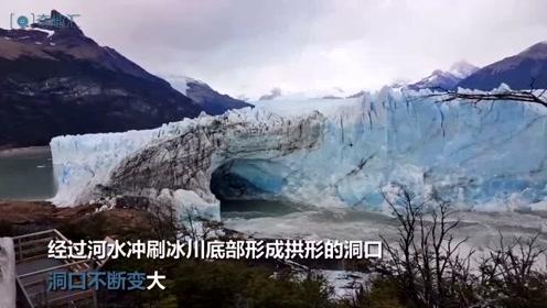 壮观!阿根廷一旅游胜地冰川大块塌陷