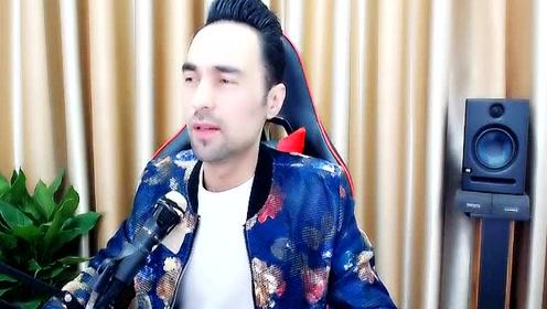 这位状似外国友人的直播歌手唱起周董《烟花易冷》时竟然那么溜?