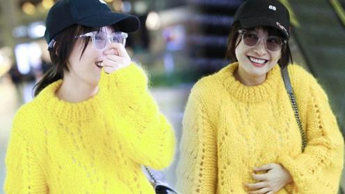 吴昕亮黄色毛衣元气满满 捂嘴大笑变身表情包小公主