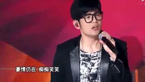 刘欢、那英天王天后集体致敬经典《沧海一声笑》太厉害了!