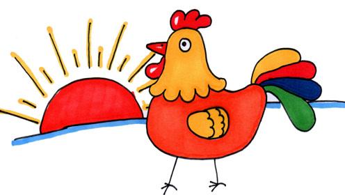 儿童简笔画基础 画一只骄傲的大公鸡
