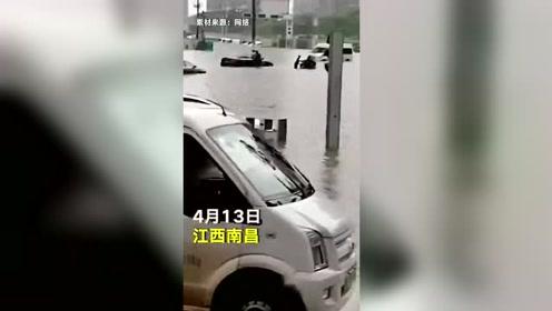 """直击南昌暴雨:汽车上演""""水上漂"""",楼盘地库变身""""水帘洞""""!"""