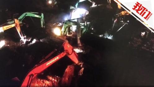 直播回看:潍坊男童坠井生死救援14小时 11台挖掘机出动