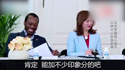 《奔跑吧&邓超篇》:You 请务必 run 吧 me,用英语演讲的国际学霸超
