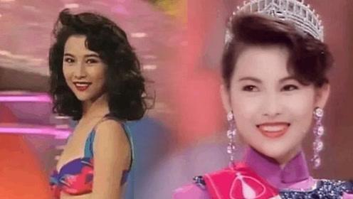 蔡少芬20岁照片曝光 再次刷新香港女星颜值