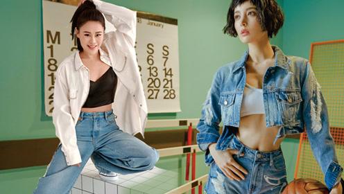 酷炫少女娜扎带动新时尚 连马甲线袁珊珊也爱它